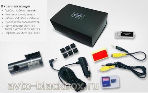 Комплектация BLACKVUE DR400G