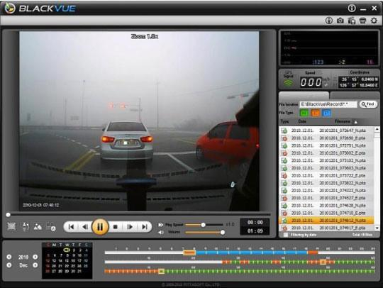 Скриншот программы BLACKVUE DR400G - можно отследить по сигналам GPS, где сделана запись