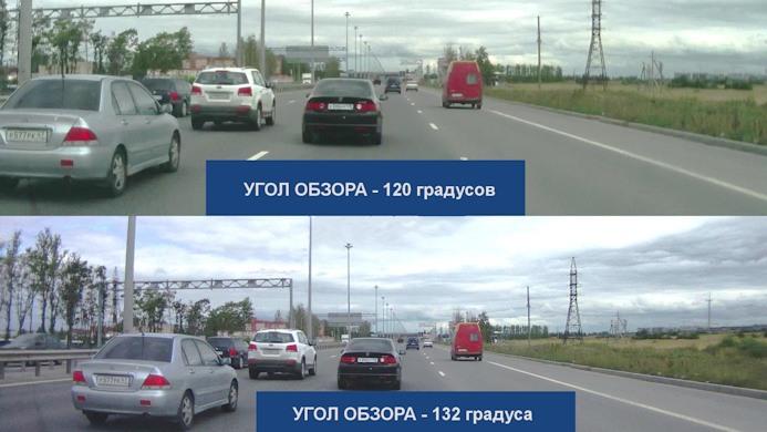 Скриншоты с двух разных видеорегистраторов