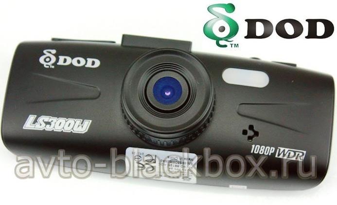 Автомобильный регистратор DOD LS300W