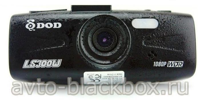 Автомобильный регистратор DOD LS300W - вид со стороны объектива