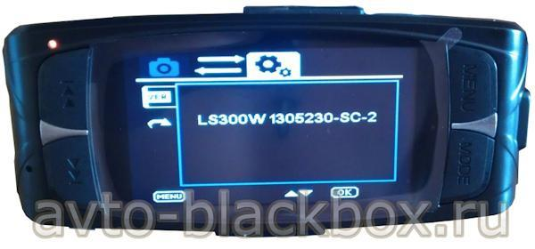 Комплектация автомобильного регистратора DOD LS300W