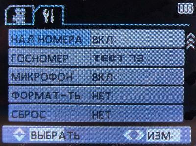avto-blackbox.ru_kakoj-videoregistrator-luchshe_3