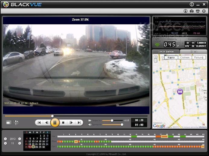 Скриншот программы PittaSoft