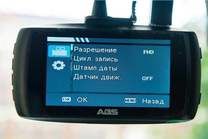 Видеорегистратор ABSX6 оснащен детектором движения
