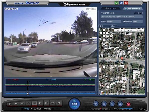 На этом скриншоте все ещё красивее – видео синхронизовано с картой, которая переключена в режим спутник