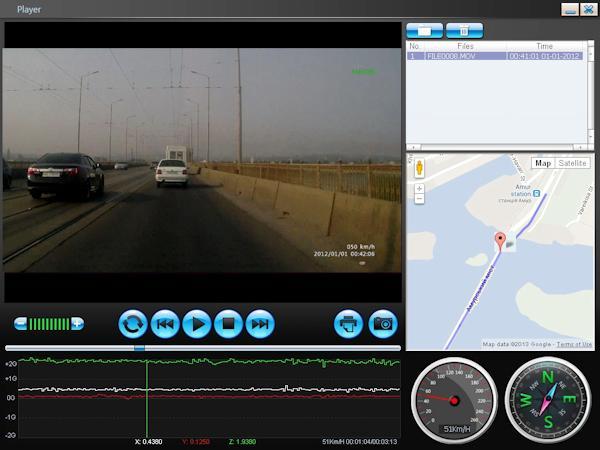 Вот пример подобной программы, которая шла в комплекте с видеорегистратором, оснащенным GPS-приемником