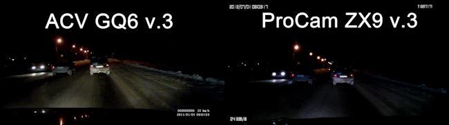 Посмотрите для сравнения скриншоты  ночной съемки автомобильных видеорегистраторов