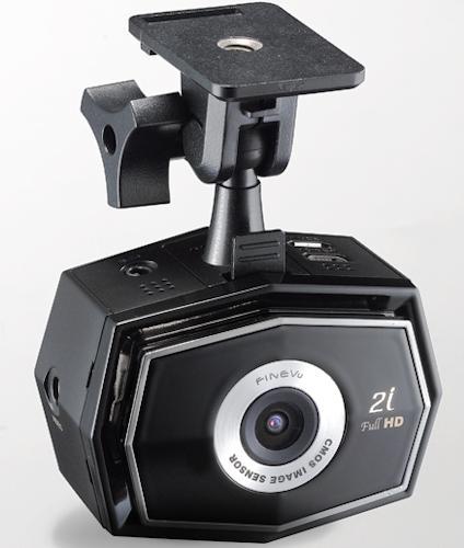 FineVu CR-2i FullHD на шаровом кронштейне