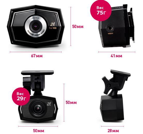 Автомобильный регистратор FineVu CR-2i FullHD -  - обе камеры удлиненной шестиугольной формы