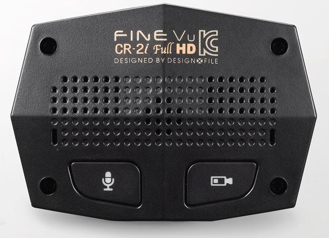FineVu CR-2i FullHD - запись защищенного файла правой кнопкой, а включение\выключение микрофона во время записи - левая кнопка