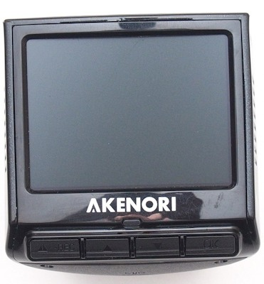 Akenori 1080 X -- установка защиты на файл левой нижней кнопкой