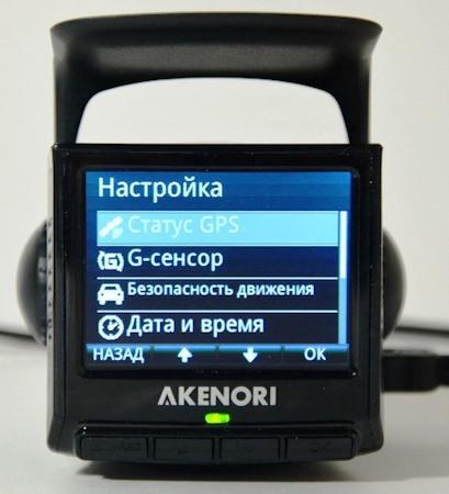 """В меню управления """"Akenori 1080 X"""" есть пункт настройки шок(G)-сенсора"""