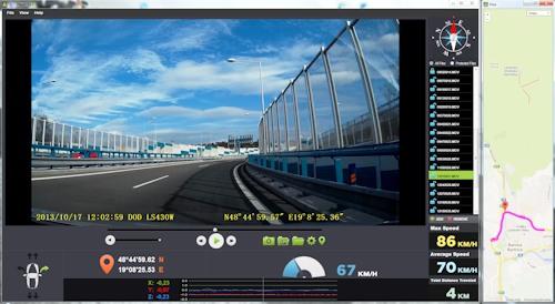 Скриншот фирменной программы DOD LS460W для просмотра видеороликов
