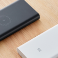 Xiaomi Wireless Powerbank Youth Edition