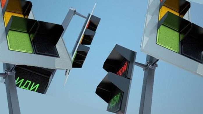 В России появятся квадратные светофоры