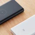 Xiaomi Wireless Powerbank Youth Edition